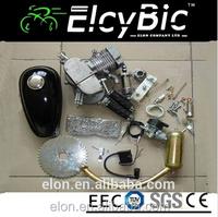 Gas motor bike engine kit ( engine kits-1)