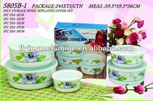 5Pcs storage bowl w/plastic cover set