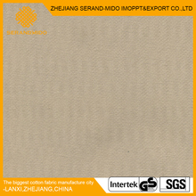 fabric composition of shantung fabric soft