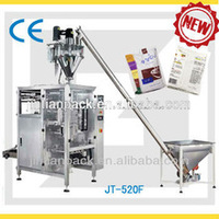 Factory price pouch packing machine in india for powder/granule,customised for your needing
