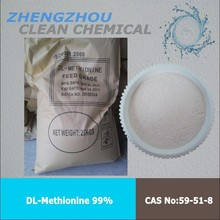 DL-Methionine 99% Make up for the balance of amino acid