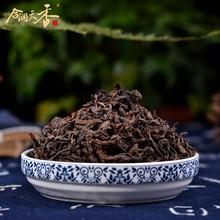 best slimming tea Puer