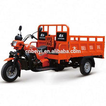 Chongqing cargo use three wheel motorcycle 250cc tricycle garbage truck hot sell in 2014