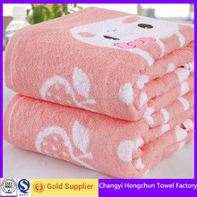 kids cotton terry cloth blanket with nice design