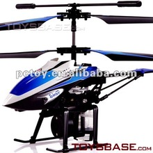 Water shooting rc helicopter V319 from China