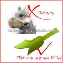 New developed silicone dog products