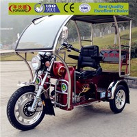 China motor scooter trike tuk tuk car