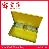 Humane live multi catch industrial mouse trap with solid window yellow metal mice box fit mouse glue trap cage SX-5003YE
