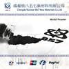 MoS2 98.5%min molybdenum disulfide powder for lubricant