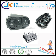 18Years Experience Professional OEM Car Button Plastic Injection Molding Supplier