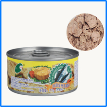 best price new sell fresh tuna fish,tuna fish export