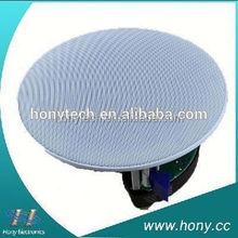 40W 6 inch passive in ceiling speaker