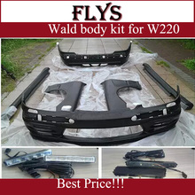 Wald for W220 s-class Wald body kit for W220 2006-2012 year Best Price!!!PP material!!!