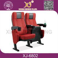 Cinema Auditorium Chair Vip Theater Seats Theater Seating Furniture XJ-6802