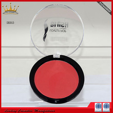 Good quality best sell customized makeup blush