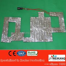 Aluminum foil heater for automobile TUV,CE,OEM