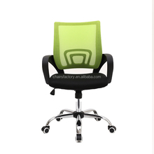 BA905 made in china wire mesh chair / 2015 high quality commercial mesh office chair / Office chair at best price