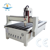 NC-1224 mdf table router cnc carving machine for wood board