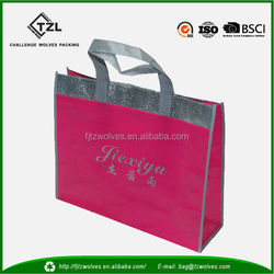Printing packaging new colorful promotional pp non woven shopping bag