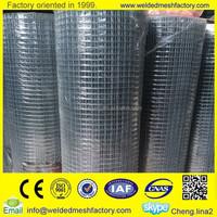 high quality standard heavy duty galvanized wire mesh
