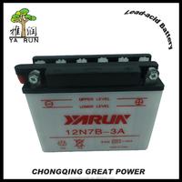 Lead-acid 12volt 7ah univeral motorcycle battery
