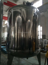 304 stainless steel water tank water treatment uv sterilizer