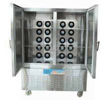 Small capacity vegetable quick freezing machine