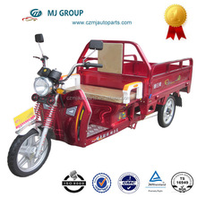 Chinese Motorcycle Three Wheel Cargo Electric Motorcycle with Cabin
