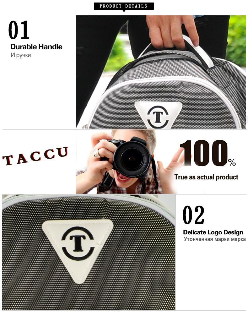 Рюкзак TACCU ol/, TBP903