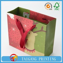 well printed small cloth shopping bags