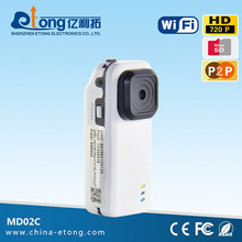 portable hd mini hd sport camera USB HD 5.O MP portable thermal imaging camera(MD02C)