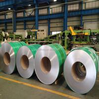 Foshan grade 201 ss coil stainless steel prices er kg
