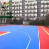 Portable athletic floor in stock,waterproof basketball floor, PP interlocking basketball floor