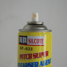 SP-633 car pitch spray cleaner