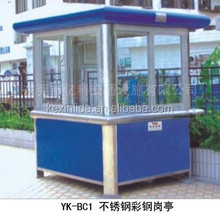 low cost steel prefabricated house manufacture