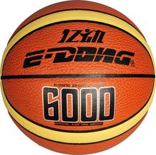 E-DONG Size 7 PVC Colored Basket Balls ED6000B