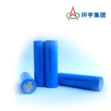 li-ion battery 3.7v cell 18650-2200mah 18650 lithium ion battery