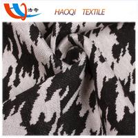walmart yarn dyed fabric jacquard
