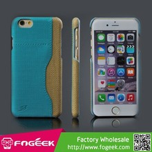 Two Colors Assorted PU Skin PC Case for iPhone 6 4.7 inch with Card Slot