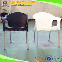 Black and white high back plastic arm outdoor lounge chair (SP-UC393)