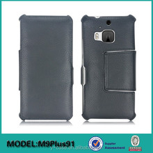 Convenient Wallet stand leather case for HTC one M9 Plus