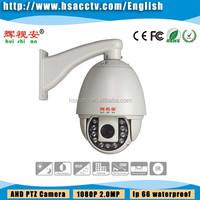 Cheap motorized surveillance camera AHD PTZ 18x 1080p IR 150m AHD camera