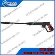 Long Straight Head Spray Gun For Power Sprayer, Brass Core For Car Wash