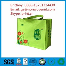 Purple eco friendly bag reusable shopping bags, non woven bag