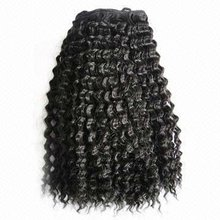 beauty jerry curl weave human hair extensions