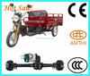 China Three Wheel Motorcycle Motor Tricycle Truck Cargo Tricycle,High Quality Three Wheel Motorcycle Rickshaw Tricycle,Amthi