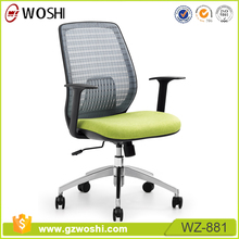 Adjustable Sponge Seat Office Chairs Medical Mesh Office Chair With Locking Casters