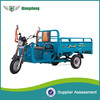 2015 green drive Qiang Sheng Brand front loading cargo tricycle with CE certificate