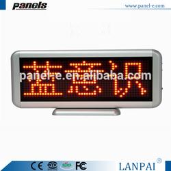 2015 Cheap pixel dot 16x48 programmable led display case
