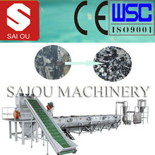 300-1000kg/hour pp woven bags recycling plant